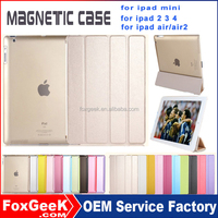 New Product for apple ipad air 2 cases belt clip case and back case for new ipad mini hot selling in alibaba