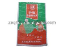 china pp woven bag export to vietnam
