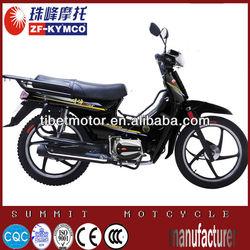 Best-selling classic DAYANG 125cc cub ZF110-A(I)