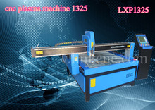best brand cnc plasma tube cutting machine/LXP1325 professional metal cutting cnc plasma 1325