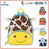 2015 High Quality Wholesale Cute Funny Zoo Children School bag Kids Backpack
