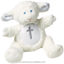 cuddly 15cm stuffed baby lambs wholesale