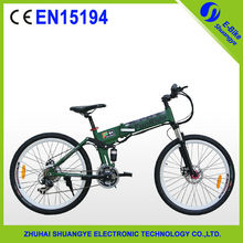 "NEW 26"" folding electrical motor for mini bicycle"