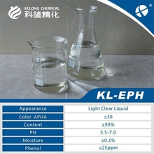 Phenoxyethanol 99% china chemical raw material products supplier manufacture 2-phenoxyethanol ethylene glycol phenyl ether