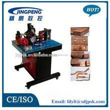 Shandong fast supplier Flat bar bending Cutting Punching machine for busbar