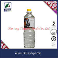 bulk rice for sale food,bottles manufacturers,sushi rice vinegar