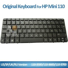 New Laptop keyboard for HP CQ10 Mini 110-3000 Keyboard with US/SP/RU version