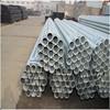 hot dip galvanized steel pipe, galvanized steel pipe price.galvanized steel pipe