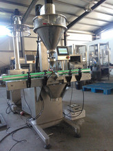 Automatic Sugar Powder Bottle &Cans Filling Machine,Powder Filling Machine