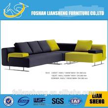 Low price fabric sofa, french style modern sofa,Japan style sofa S010-M3-15