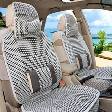 healthy and eco-friendly Meryl ice silk The five models car size cooling adult car seat cushion
