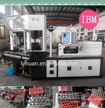 2015 year small plastic bottle making machine cost
