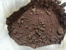 copper sludge