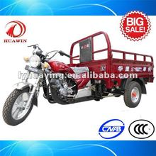 Gasoline Three wheel motorcycle 110cc