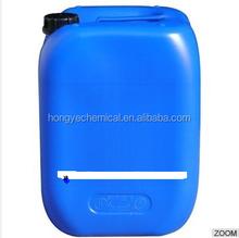 2-hydroxyethyl methacrylate HEMA 868-77-9
