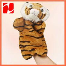 Custom 2015 plush animal hand puppet