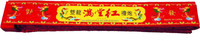 Full red firecrackers powerful explosion chinese bomb cracker