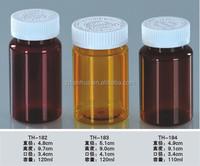 Wholesale Recyclable 110ml 120ml bottle pet childproof cap