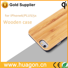 QI standard wooden bamboo wireless charger receiver case for iphone 5