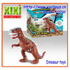 36.5Cm wholesale kids voice and light battery operated dinosaur toys