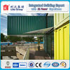 For cold area good insulation effect 20 ft modular container home