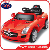 Luxury kids ride on car toy with MP3