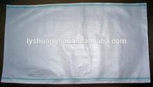 Pp blanco tejido de la bolsa de saco, bolsa de polipropileno tejido, pp saco tejido