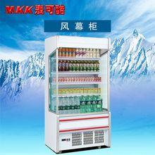 208l solar power three doors upright refrigerator / vertical fridge freezer for home use MKK2306