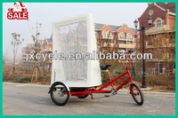 electric Advertising Tricycle