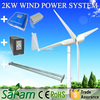 2KW wind generator turbine 120V