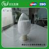 /p-detail/La-oferta-la-p%C3%A9rdida-de-peso-L-carnitina-300007893273.html