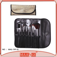 7 pcs Professional Cosmetic Makeup Brush Brushes Set for Face/Eye/Lip High Quality