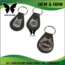 Promotional imitation leather keychains for car