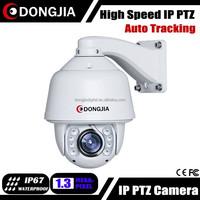 DONGJIA 20X Optical zoom IR 100M waterproof high speed dome PTZ auto rotate camera