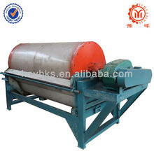 Magnetic Separator for hematite and brown iron ore from Yuhui