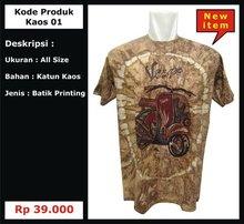 T-Shirt Batik Vespa classic