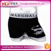 China Supplier Soft Seamless Boys Panty