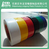 alibaba new products self adhesive PVC Insulation Tape