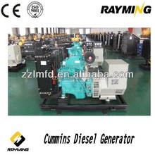 Commercial and low fuel comsumption good qulity diesel generator turkey