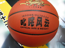girls youth basketball uniforms /basketballs