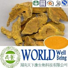 Hot sales natural product Turmeric extract/Curcumin 95%/Antimicrobial agent Free sample