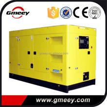 Gmeey 640kw 800kva silent Cummins Diesel Generator Set Made In China