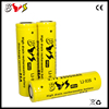 High discharge currentbattery 3.7v 1050mahsmall rechargeable battery 3 fm 7 battery