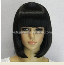 New 3 d solid reality all short silicone sex doll wigs on male sex toys products, China ball