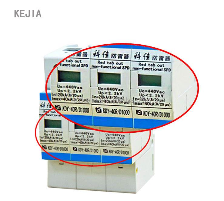 40ka Dc1000v Photovoltaic Surge Suppressor  Spd For Solar