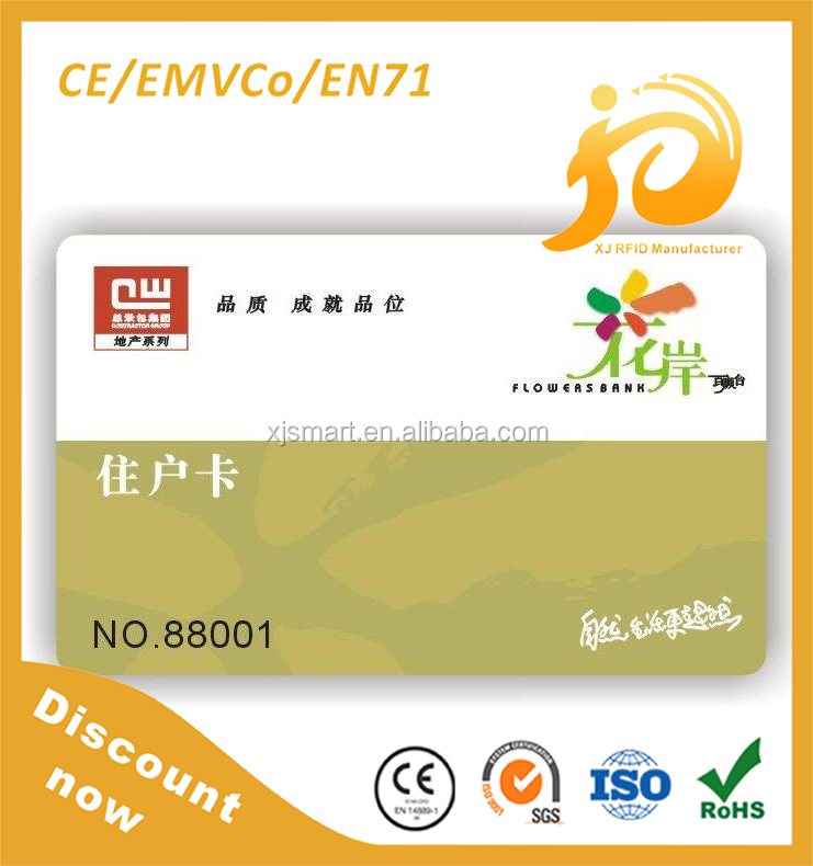 employee id card machine