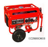 Benma Gasoline Generator EC2500CXEB