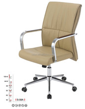 faddish Double functional chassis steel frame meeting office chair S-08A