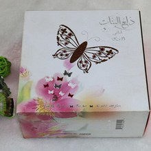 Butterfly rigid printing gift paper packaging box