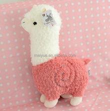 Soft Animal Toys Plush Stuffed Toy Alpaca for Sale